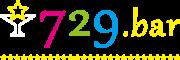 729通りの人間関係トリセツ~宿曜占星術~729.bar