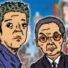 人気ドラマ「相棒」 水谷豊と歴代パートナーの相性:寺脇康文編
