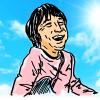 3月8日が誕生日の有名人:桜井和寿(ミスターチルドレン)の生まれ持った運勢は?