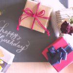 本日誕生日!10月28日生まれの倉木麻衣さんを宿曜占星術で占うと
