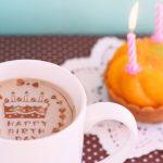 本日誕生日!10月30日生まれの仲間由紀恵さんを宿曜占星術で占うと